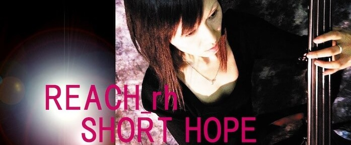 SHORT HOPE--REACH_rh