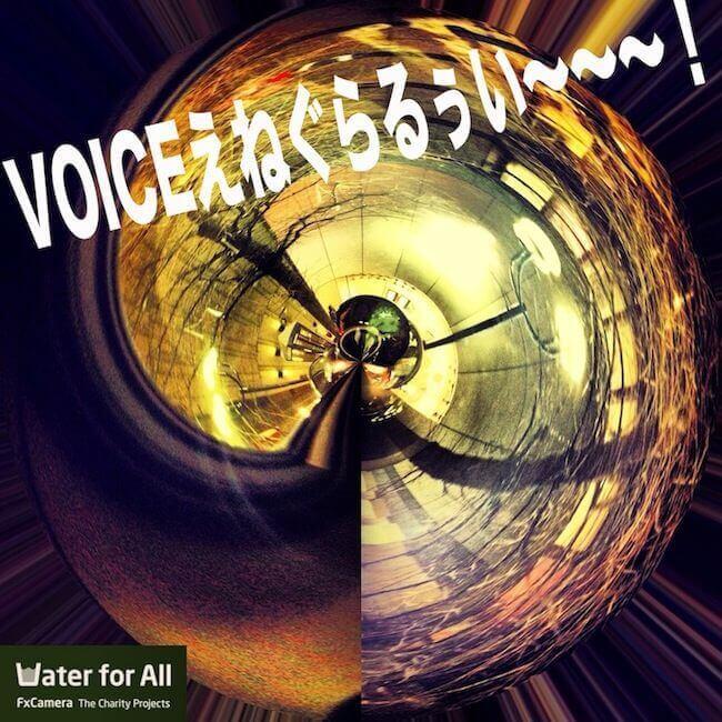 2013-04-01 09.56.59-min のコピー