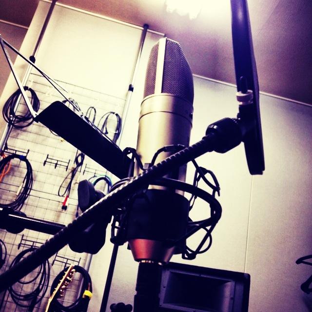 Vocal Rec