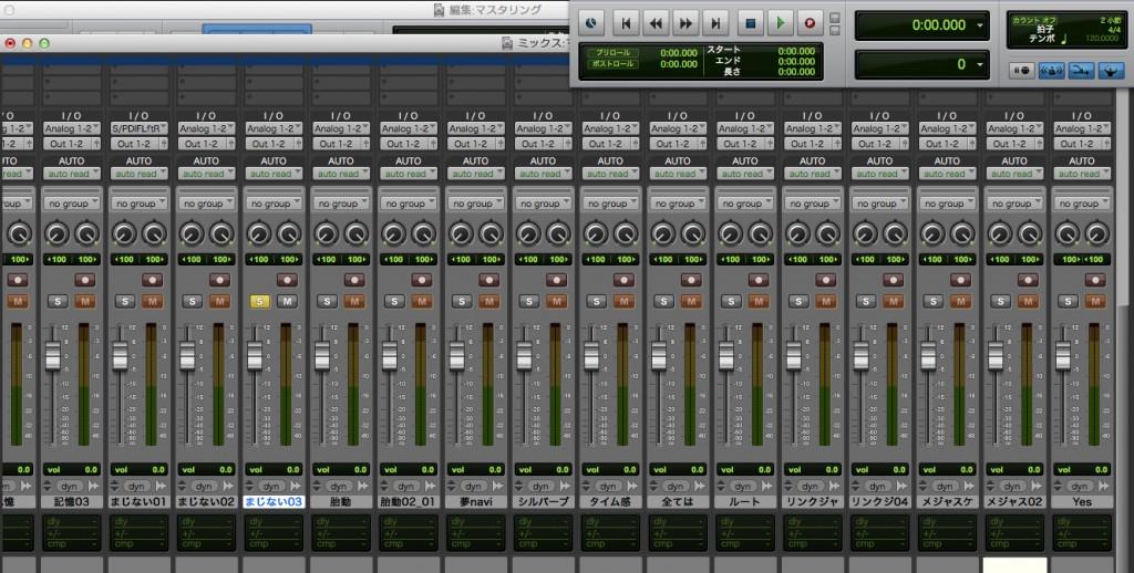ProTools Mix