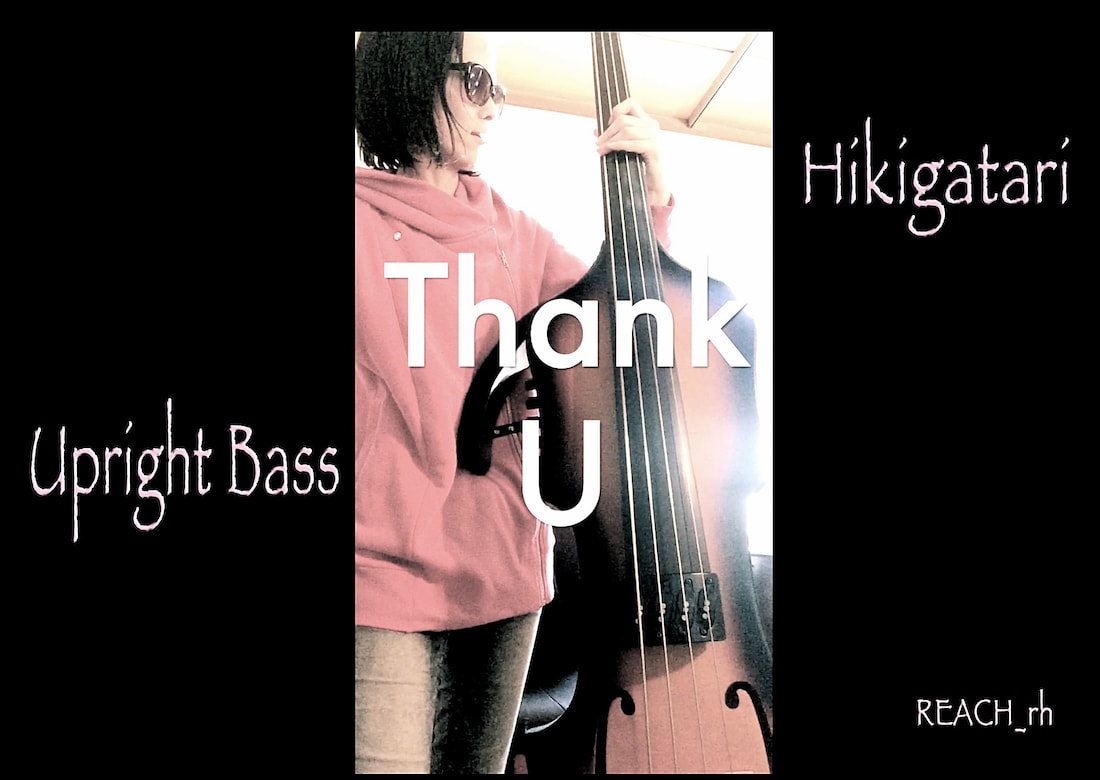 Upright Bass Hikigatari