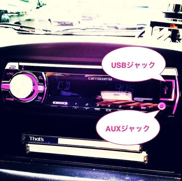 USB・AUXジャック-2
