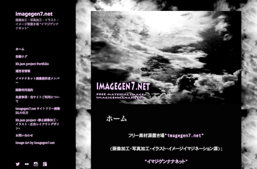 imagegen7net