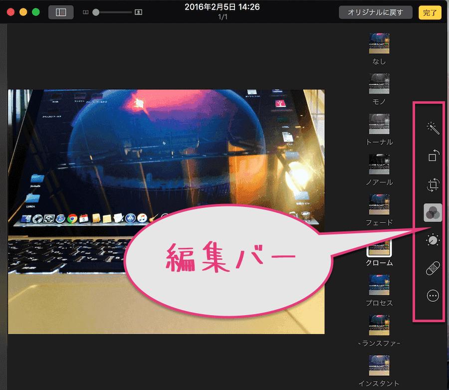 写真アプリ_