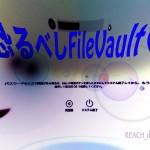 MacのFileVault (データ暗号化機能) でログインできなくなった話