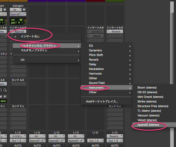 インサート>マルチチャンネルプラグイン>Instrument>Xpand