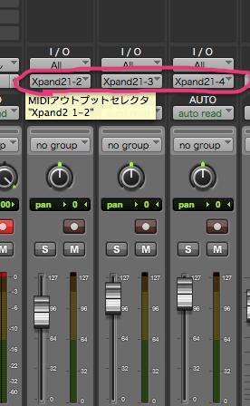 MIDIトラック・MIDI OUT 設定