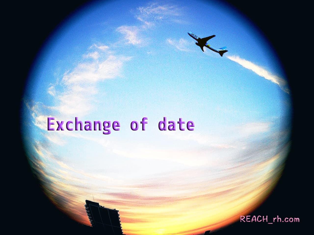 Exchange of Date-min