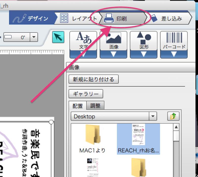 印刷設定-min