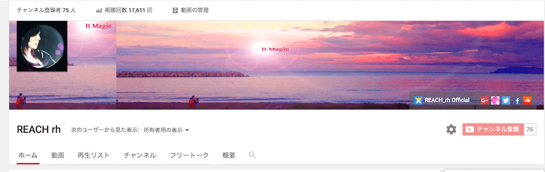 youtube-header-image-min