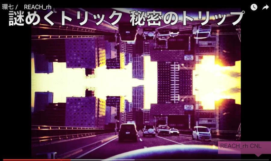 環七 by REACH_rh4-min