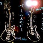 ベースとギターどっちにする?その違いは?