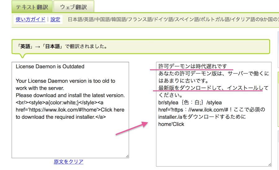 YAHOO!翻訳-min