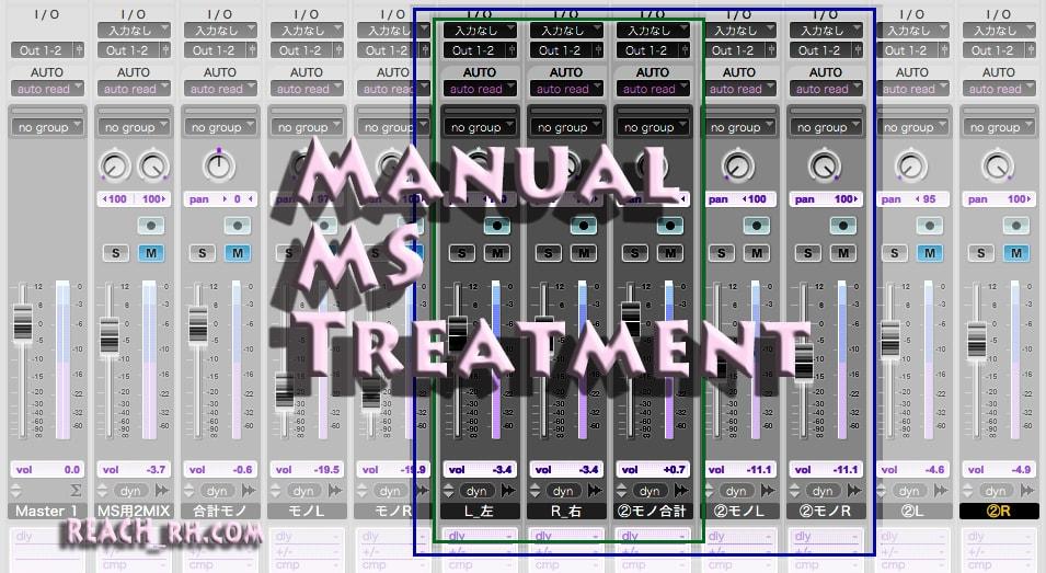 MS Treatment
