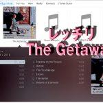 レッチリの The Getaway 聴きました?
