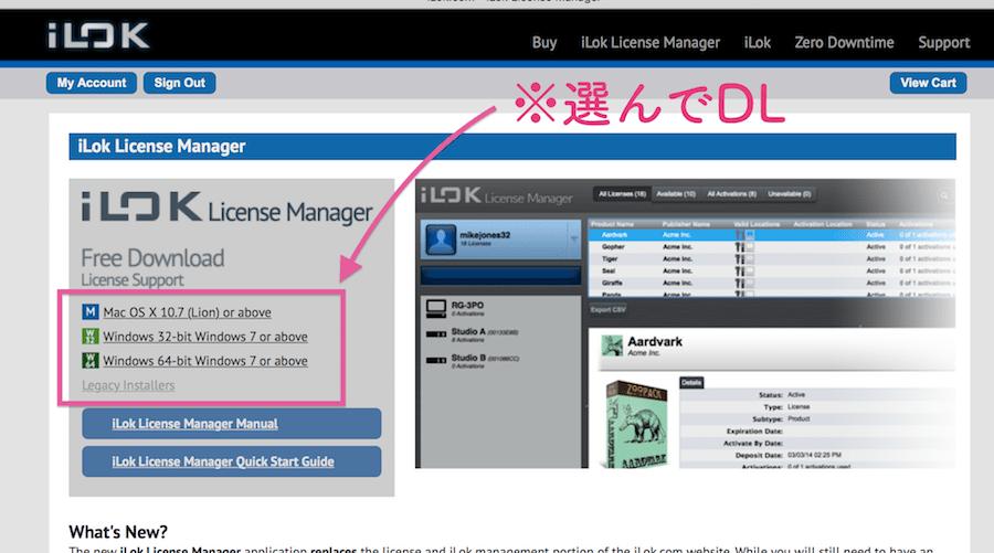OSにあった最新のをDL-min