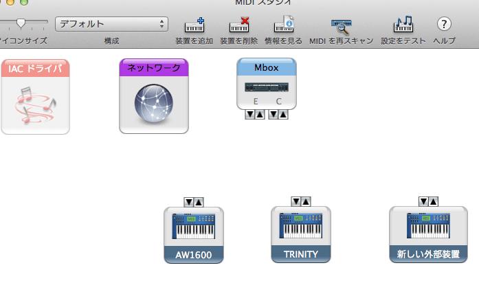 MIDIスタジオ-min
