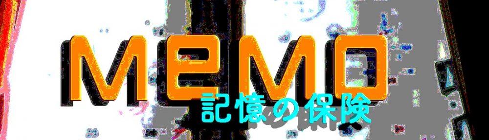 MEMO_