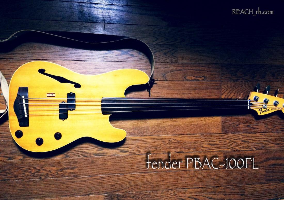 PBAC-100FL アイキャッチ_