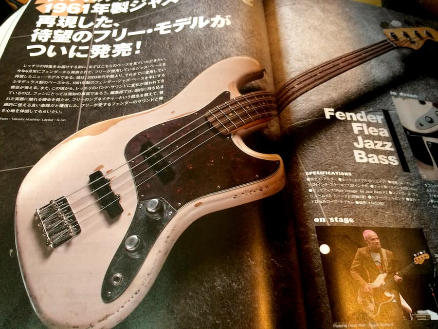 Bassマガジン Flea Jazz Bass