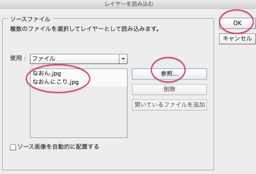 ファイルの読み込み