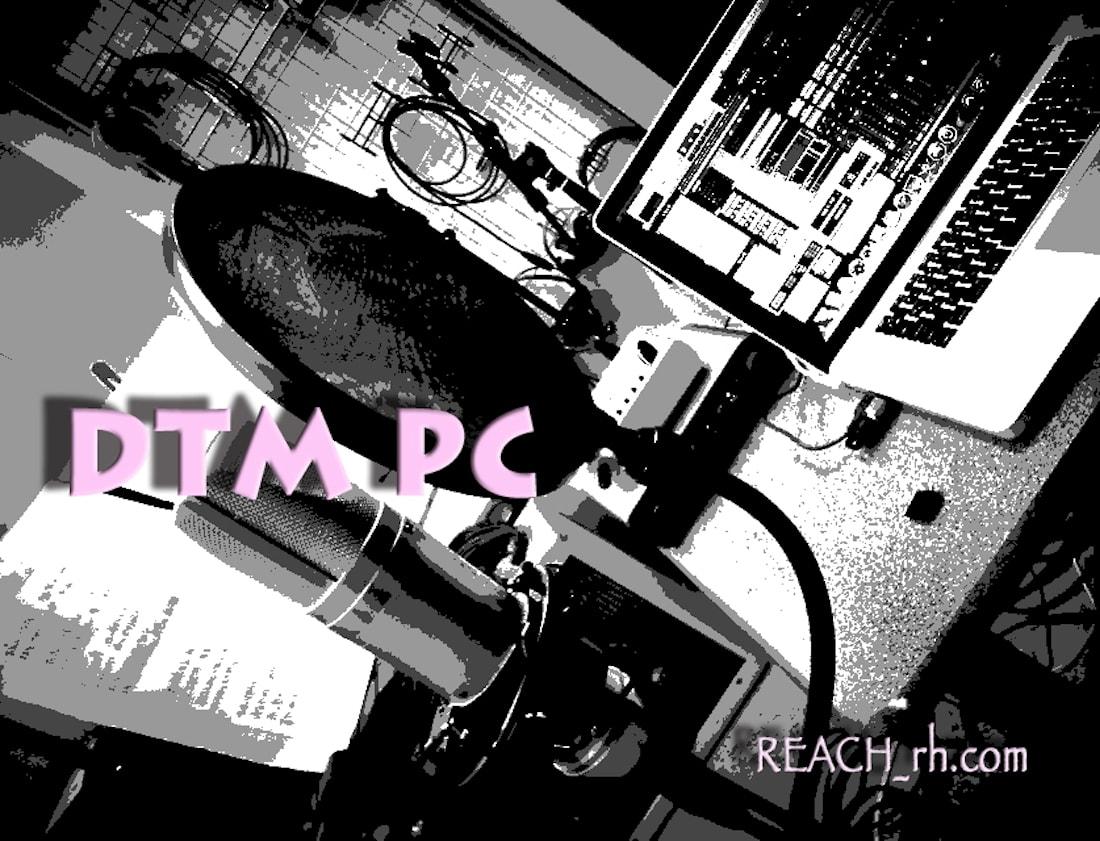 DTM PC