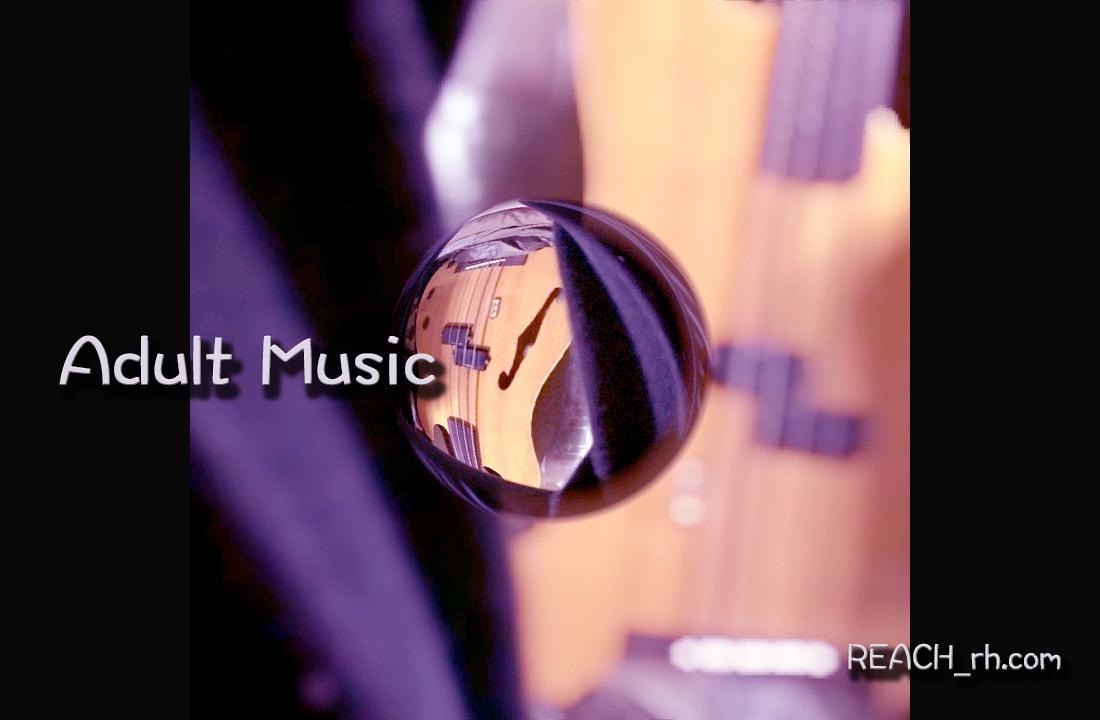 大人の音楽