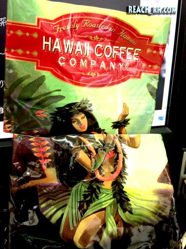 ハワイコーヒーとの出会い