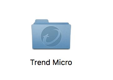 Trend Microフォルダ