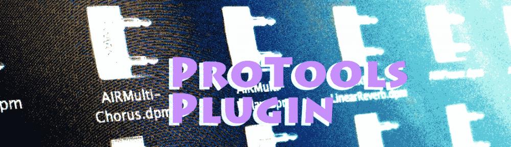 aax-plugin