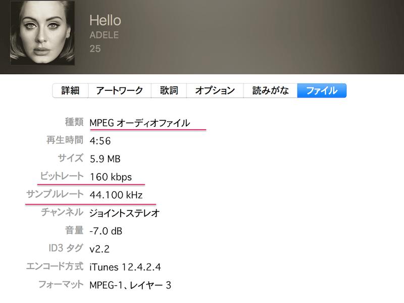 アデルHello MP3