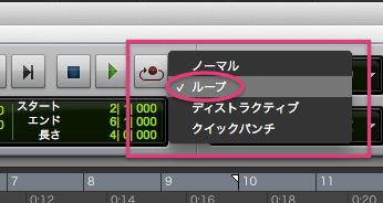 11_loop-rec