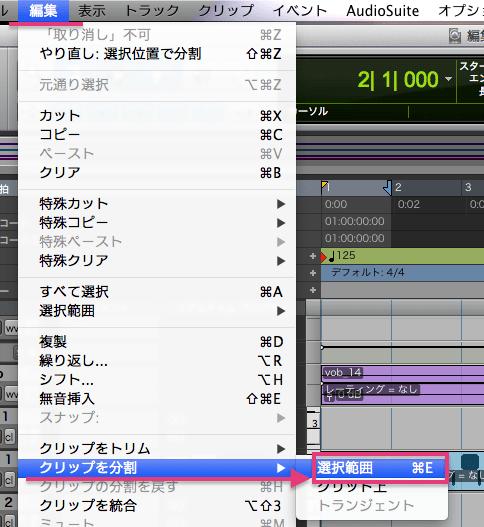 3_clip-wo-bunkatu