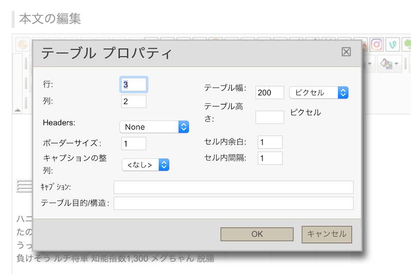 fc2-table-3-min