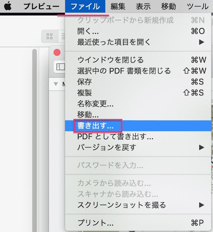 mac-preview_2
