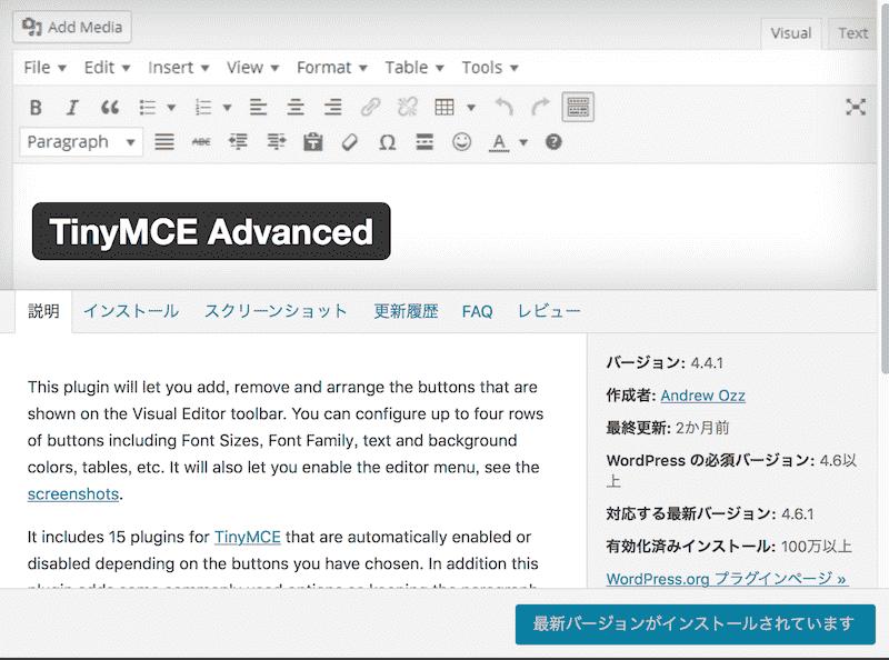 tinymce-advance-min