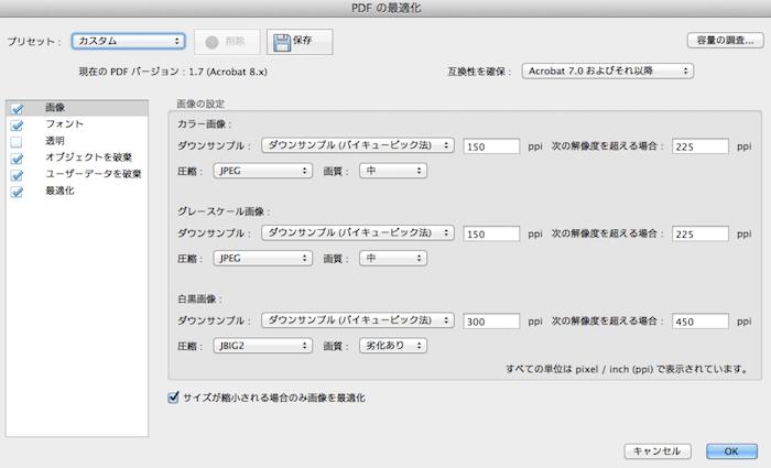 pdf-optim_2