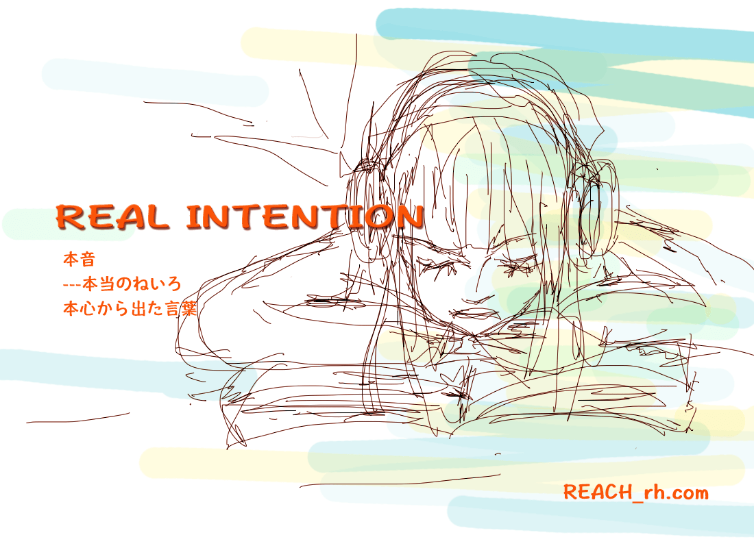 real-intention-min