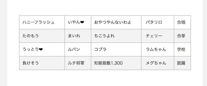 table_6-min
