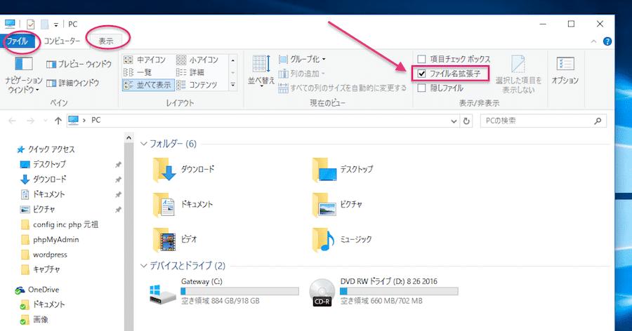 windows_