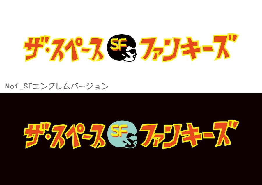LogoMark1(スペースファンキーズ)