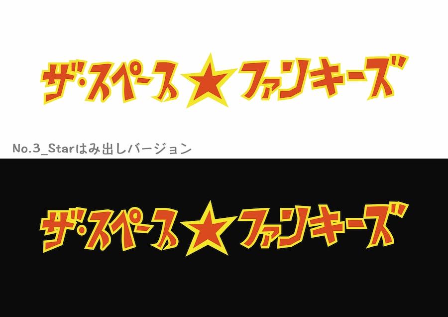 Logo Mark No3_Star