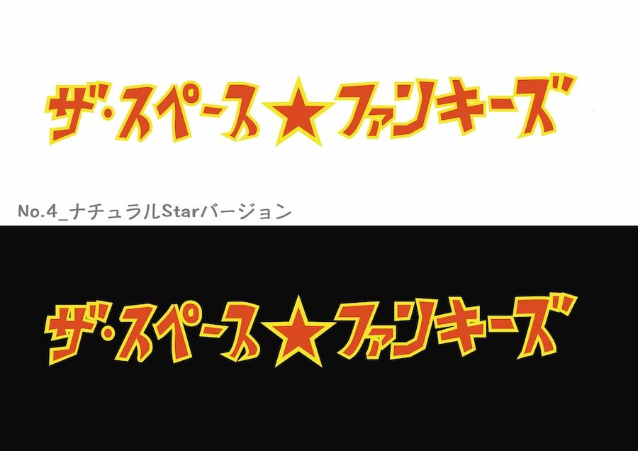 Logo Mark No4_Star natural