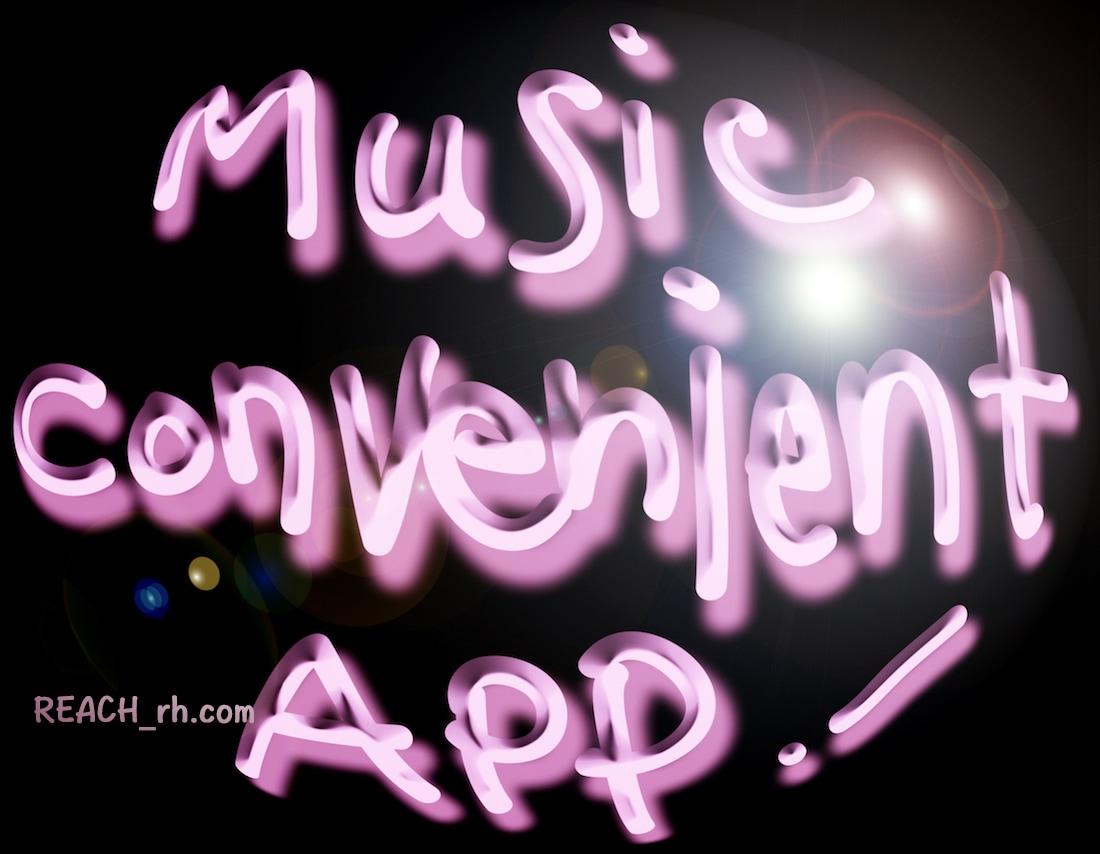鼻歌で曲を検索できるアプリ