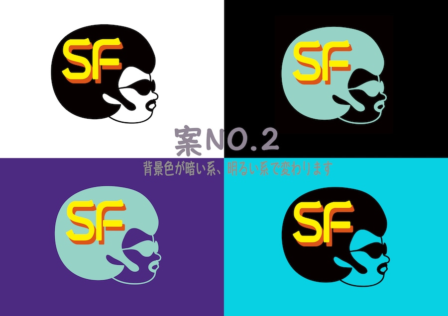 emblem_no2-min