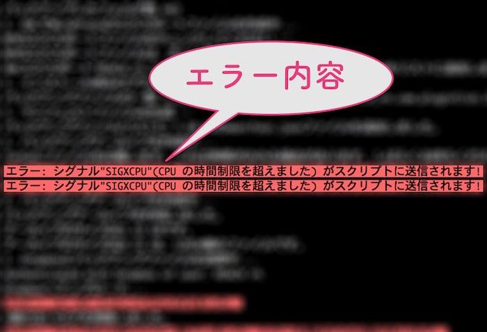 error-signal-min
