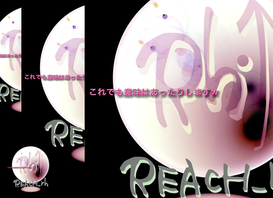 reach-imi_