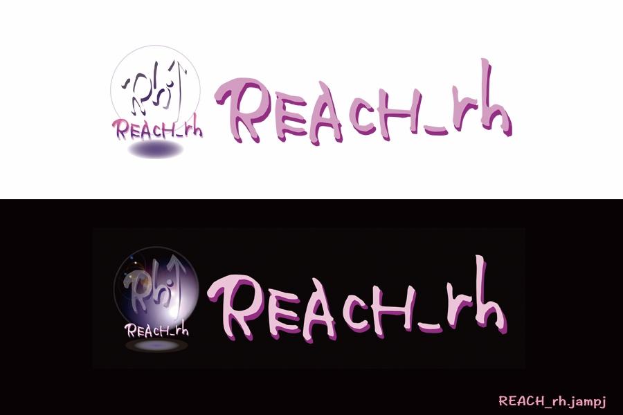 reach_rh-logo-min