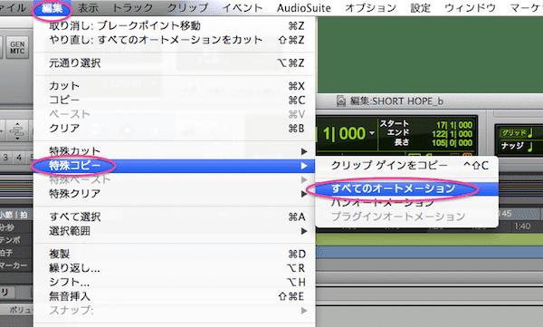 tokusyu-copy-min