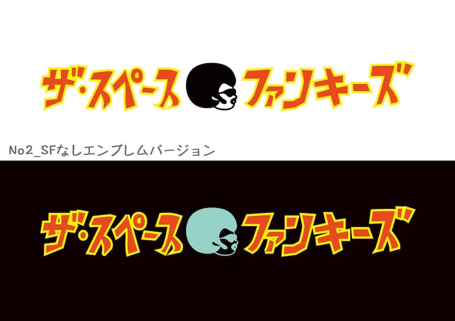 Logo Mark2